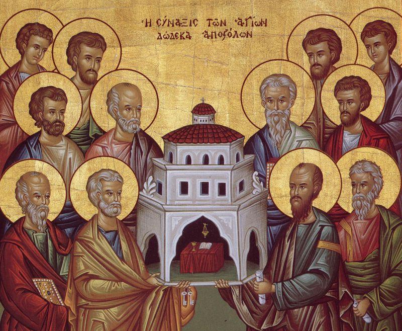 12 Апостолов
