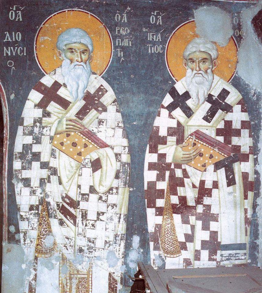 Священномученики Дионисий Ареопагит и Игнатий Богоносец