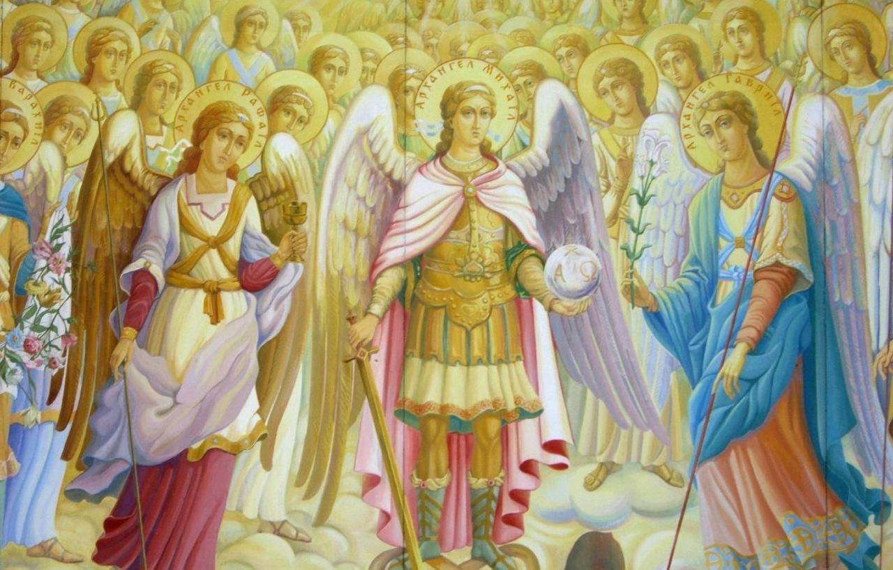 Архангелы и Небесные Силы бесплотные