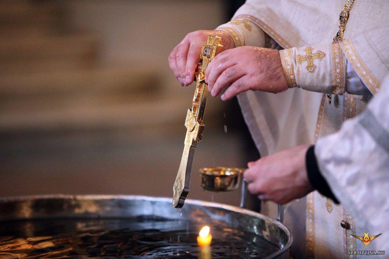 Проповедь на Крещенский сочельник