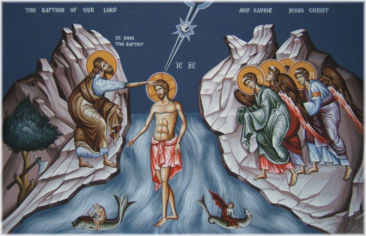 Иконография Крещения Господня