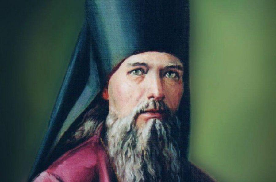 Святитель Феофан Затворник - великий учитель христианской жизни