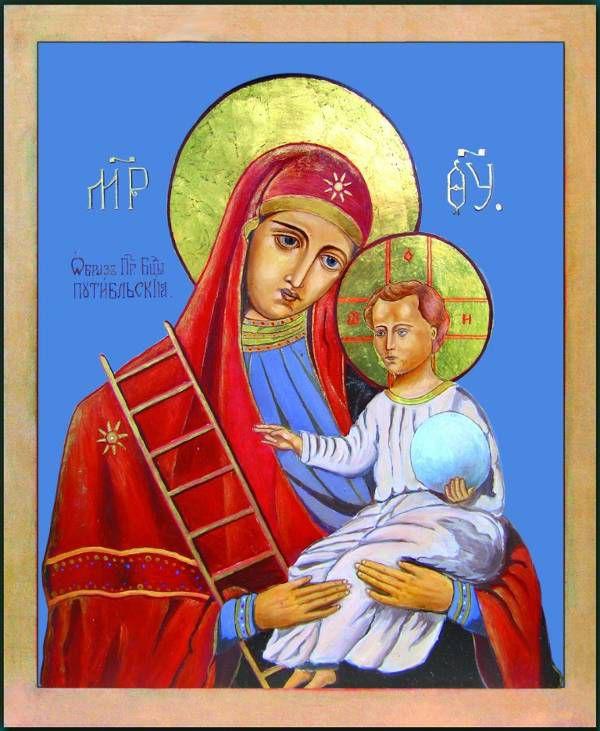 Икона Божией Матери «Путивльская»
