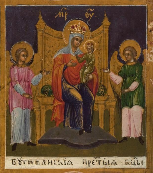 Икона Божией Матери «Вутиванская»