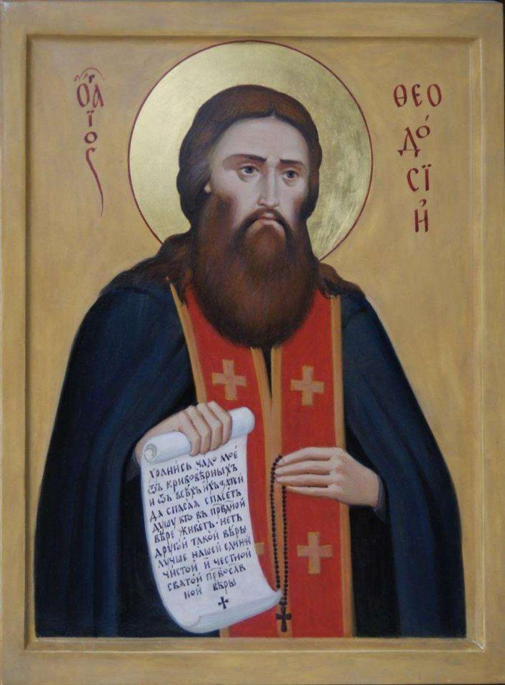 Преподобный Феодосий Киево-Печерский