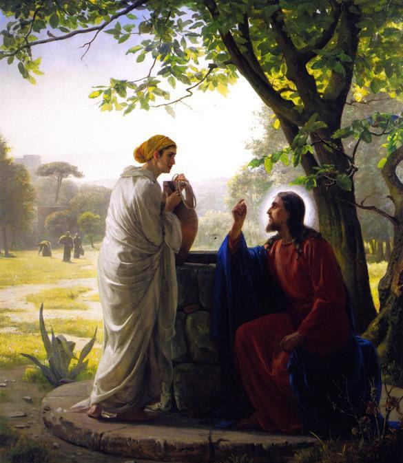 Беседа Господа с самарянкой