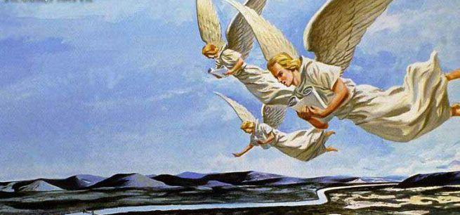 Ложные Ангелы