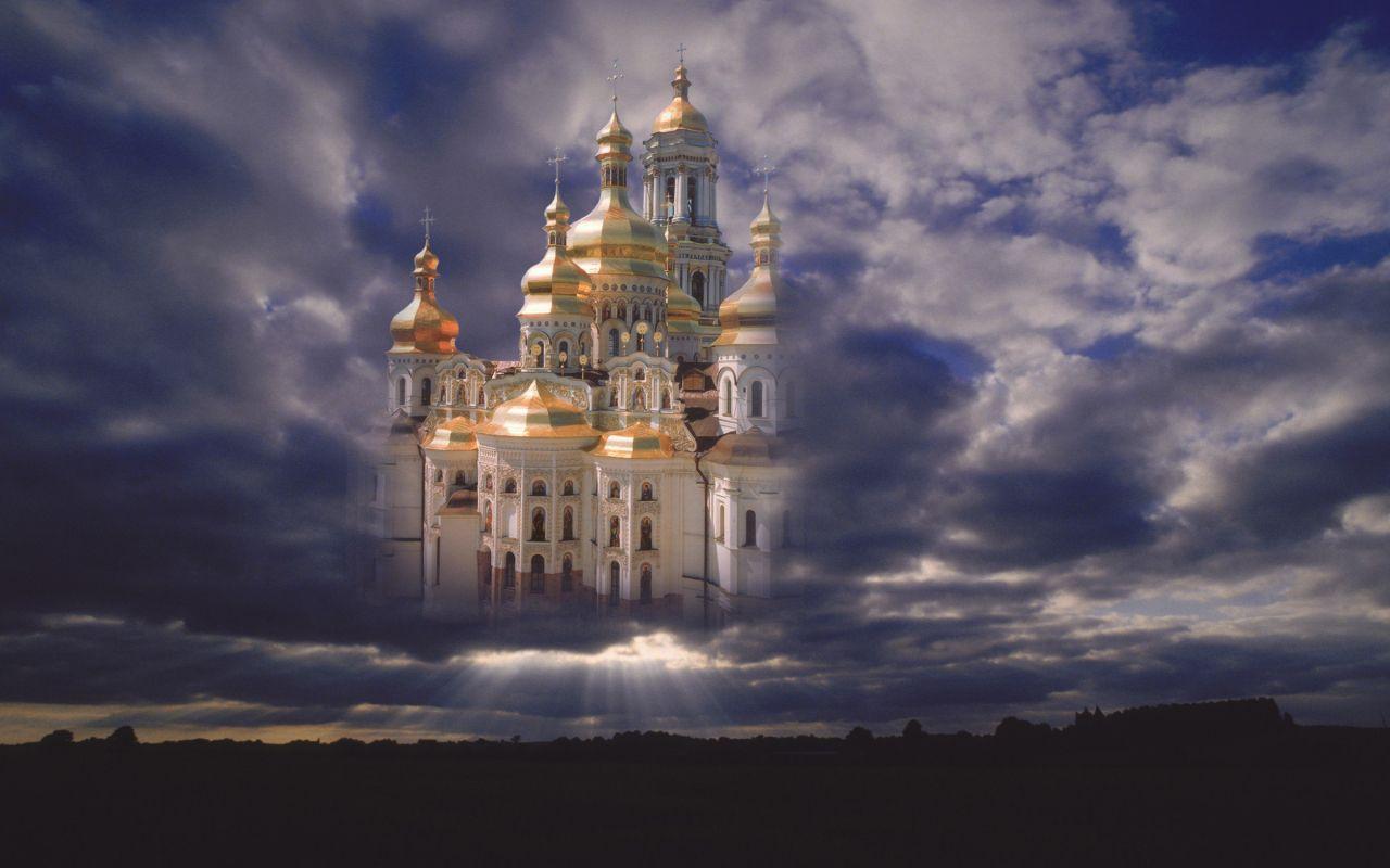 Царство Божие - где искать Его?