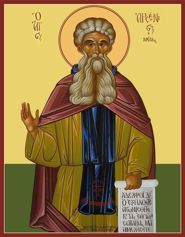 Преподобный Арсений Великий