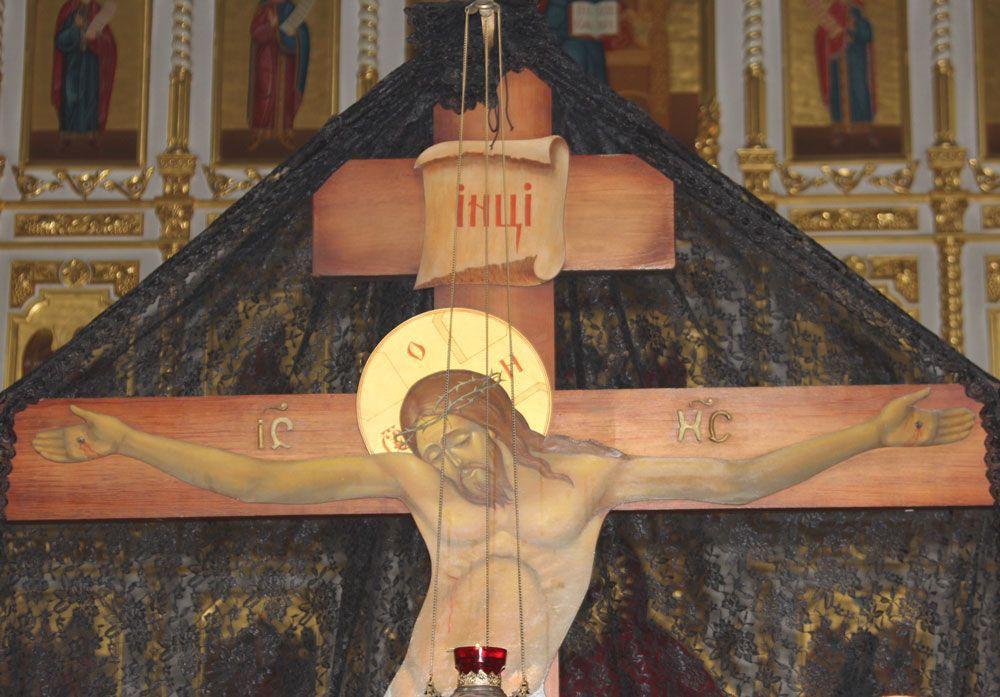 Крест свой и Крест Христов