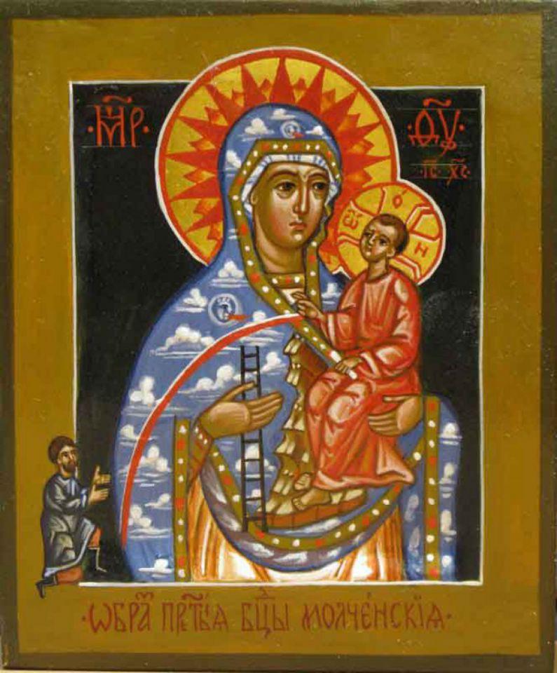 Икона Божией Матери «Молченская»
