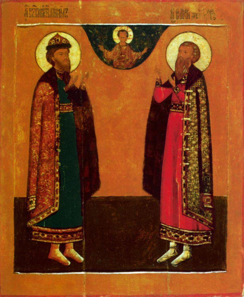 Мученики благоверный князь Михаил Черниговский и боярин его Феодор