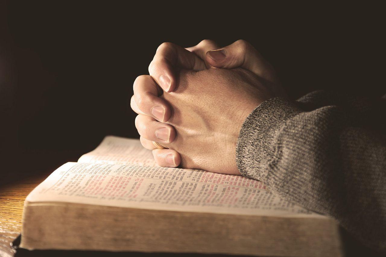 Человек и его вера
