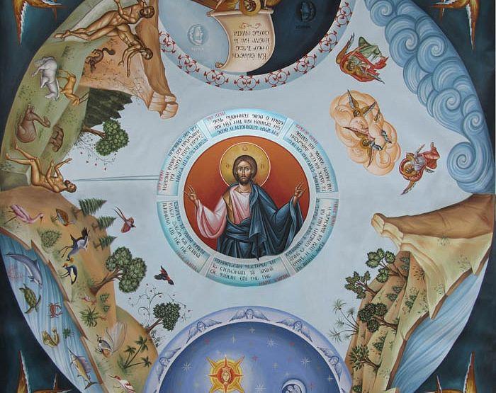 Бог - Отец наш Небесный