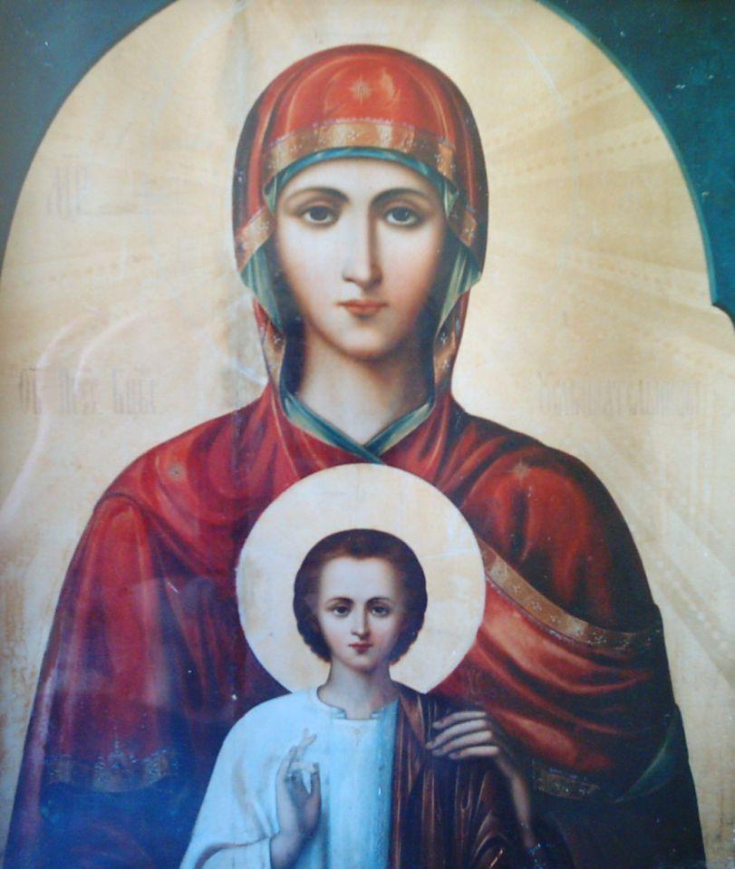 Икона Божией Матери «Услышательница»