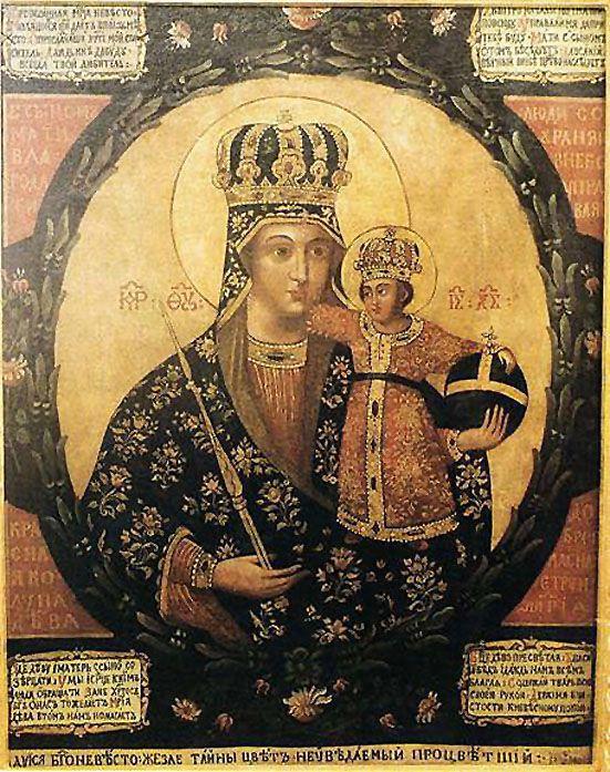 Икона Божией Матери «Трубчевская»