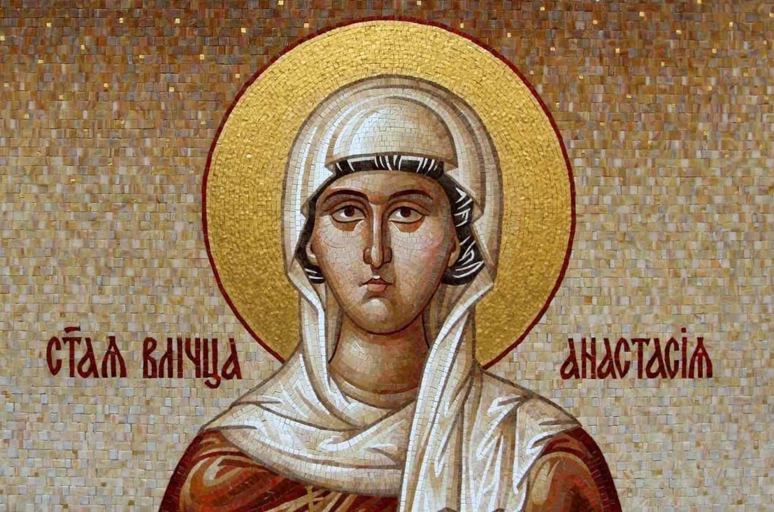 Великомученица Анастасия Римляныня