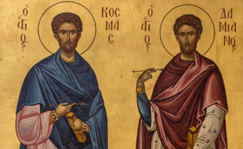 Бессребреники и чудотворцы Косма и Дамиан