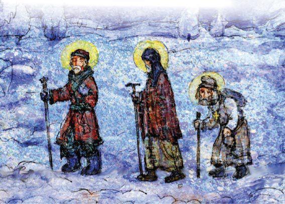 Книга «Заутреня святителей» | Василий Акимович Никифоров-Волгин