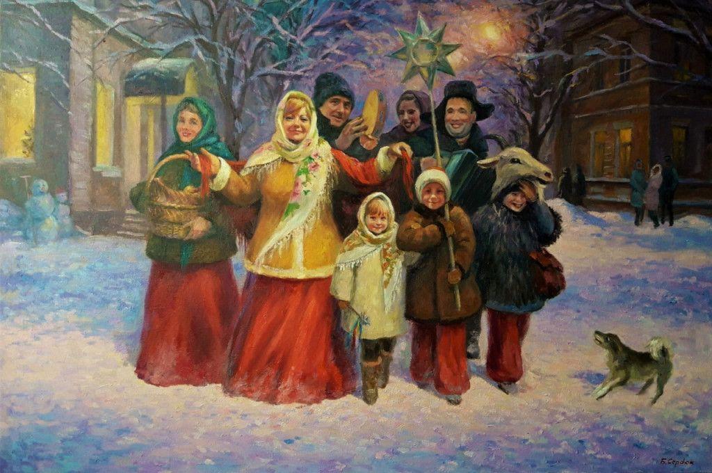 Православные святки