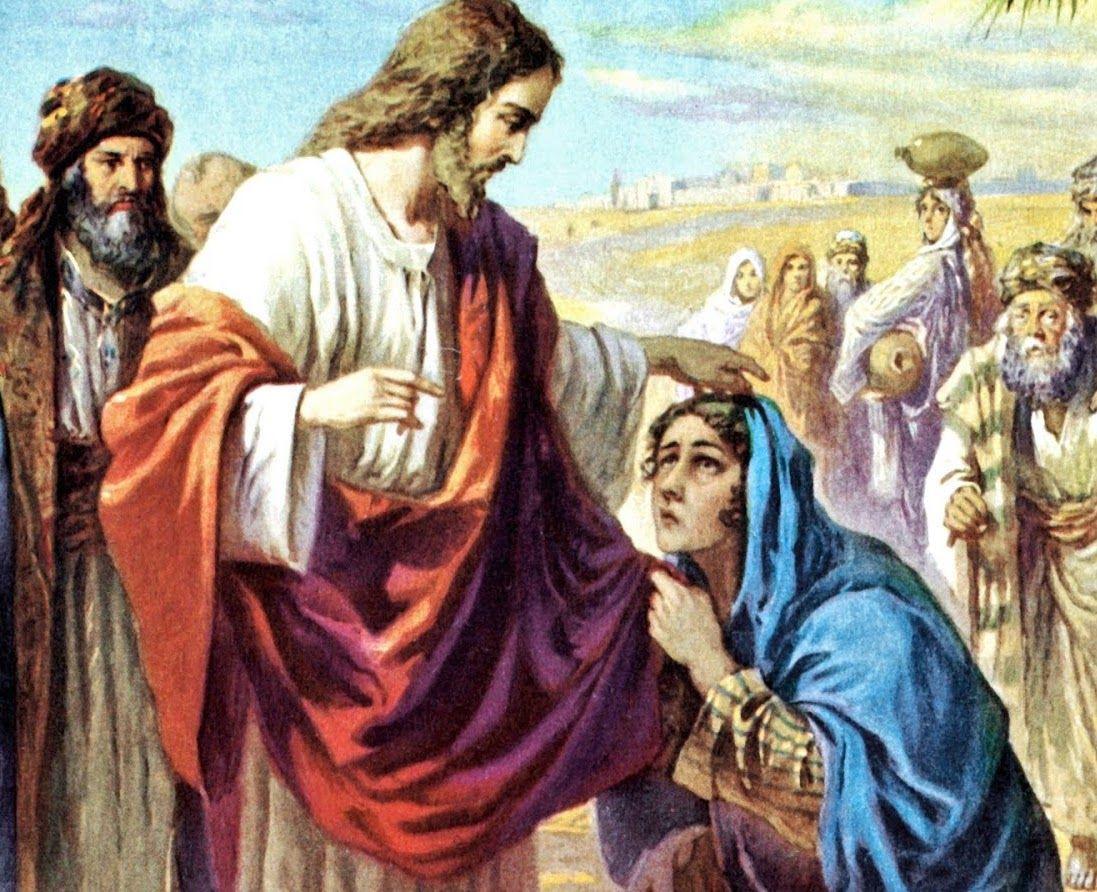 Иисус Христос исцеляет женщину