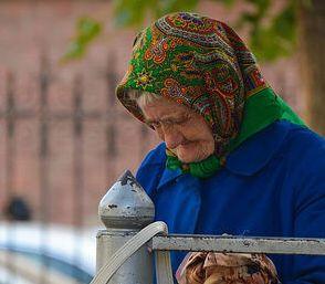 Блаженной памяти «Бабушки Кати» – монахини Домны