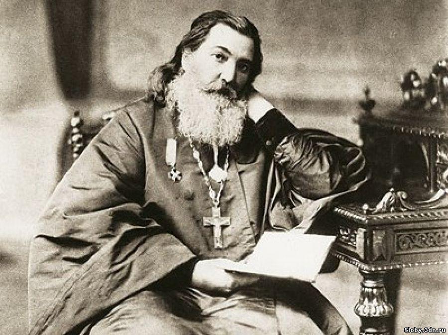 Протоиерей Валентин Амфитеатров