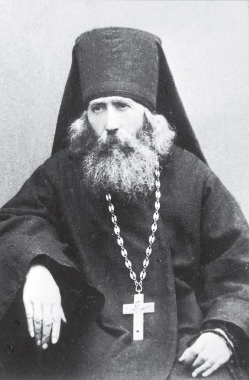 Старец Варнава (Меркулов)