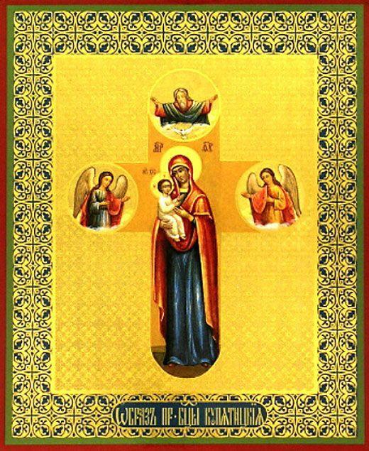 Икона Божией Матери «Купятицкая»