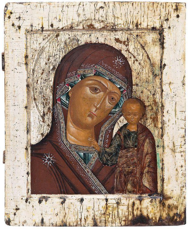 """Молитвы Пресвятой Богородице перед Ея иконой, именуемой """"Казанская"""""""