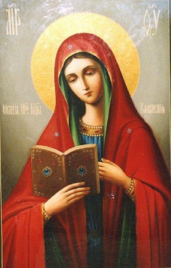 Икона Божией Матери «Калужская»