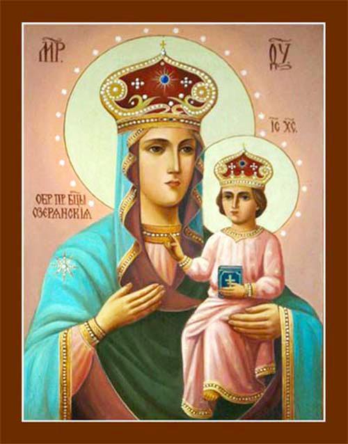 """Молитвы к Пресвятой Богородице перед Ея иконой, именуемой  """"Озерянская"""""""
