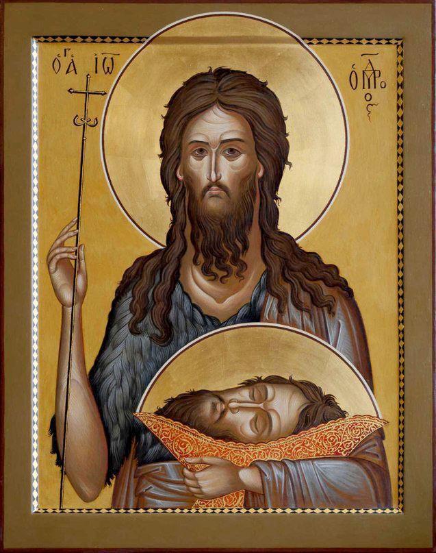 Пророк Иоанн Креститель и Предтеча Господень