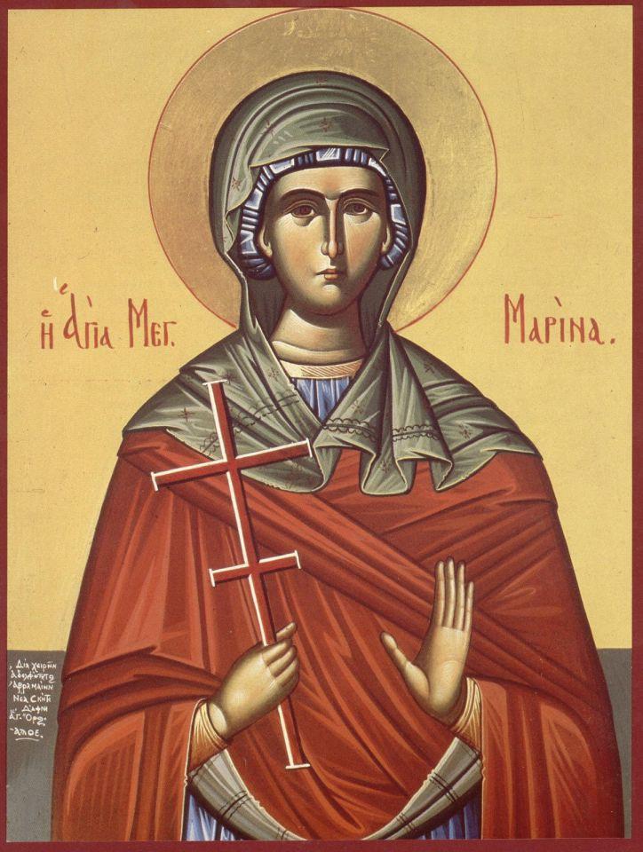 Молитва великомученице Марине