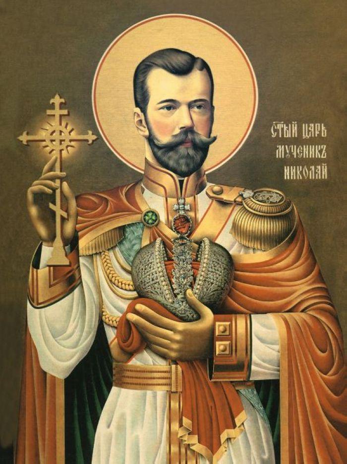 Царь Мученик Николай