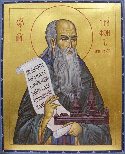 Преподобный Трифон Печенгский