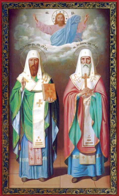 Святители Феодор и Иоанн