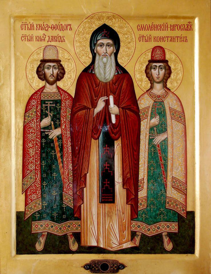 Благоверный Князь Феодор и чада его Давид и Константин