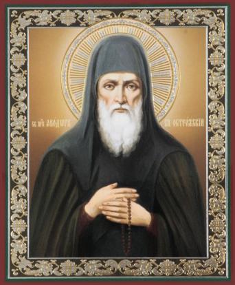 Преподобный Феодор Острожский