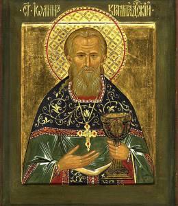 Молитвы святому праведному Иоанну Кронштадтскому