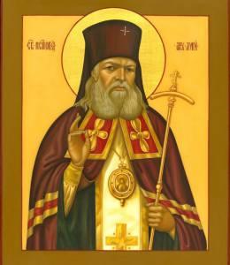 Молитва святителю Луке, исповеднику, архиепископу Крымскому